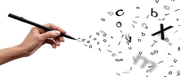 چگونه سرعت نگارش کتابمان را چند برابر کنیم؟