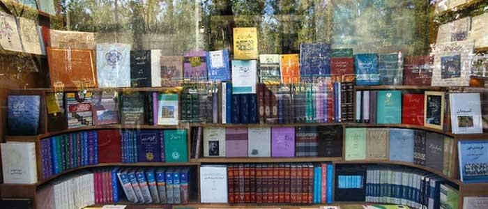 خرید در کتابفروشیهای ایران